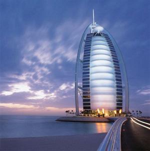 Burj Dubai Hotel